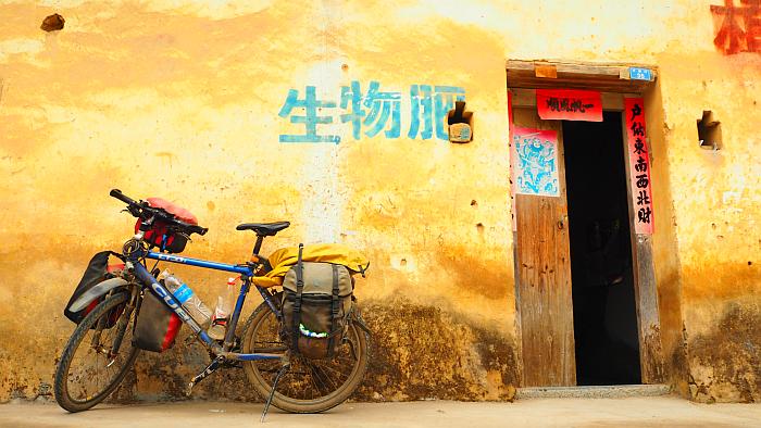 Nr.37 – China – Smog, Baustellen und irre viele Menschen