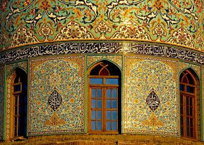 Iran Aqba mosque