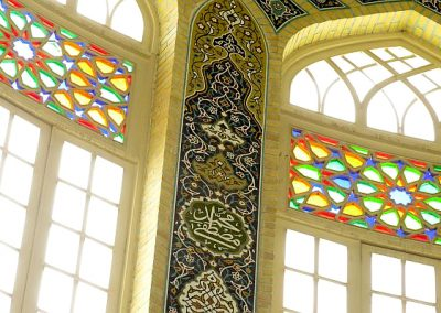 Iran Kashan Mosque