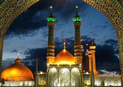 Iran Qom Mosque