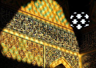 Iran Yazd Friday mosque