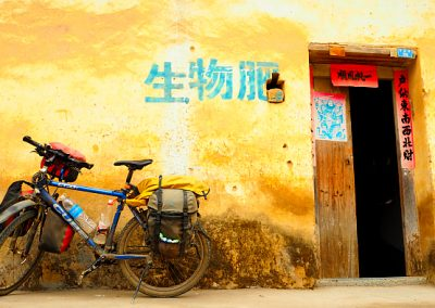 China by bike