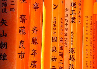 Fushimi Inari-Taisha Temple Kyoto Japan