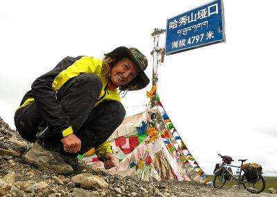china qinghai road 308