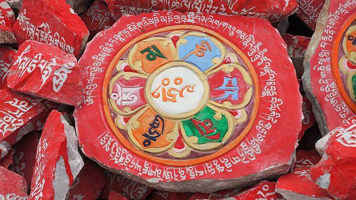 Nr.28 – China – Tibetische Welt in Sichuan